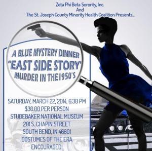 50s Murder Mystery Dinner at Studebaker Museum
