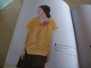 Sew Chic View E, Simple Tunic with Ruffle Sleeve